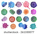 ornament set card with mandala. ... | Shutterstock .eps vector #261330077