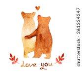 2 Lovely Brown Bears In Love....