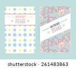 set of card templates can be... | Shutterstock .eps vector #261483863
