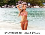 outdoor summer fashion stylish...   Shutterstock . vector #261519137