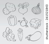 vegetables icon set. vector. | Shutterstock .eps vector #261521843