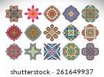 mandalas. ethnic decorative... | Shutterstock .eps vector #261649937