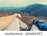 traveler man resting in the... | Shutterstock . vector #261681527