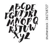 hand drawn alphabet written...   Shutterstock .eps vector #261718727