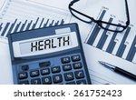 word health displayed on... | Shutterstock . vector #261752423