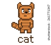 Pixel Art Cute Tabby Cat