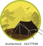 series extreme sport tent | Shutterstock .eps vector #26177938