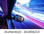 car in motion at night.... | Shutterstock . vector #261806213