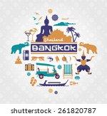 bangkok   thailand vector set | Shutterstock .eps vector #261820787