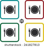 crossed fork and spoon  symbol... | Shutterstock .eps vector #261827813