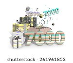 party with presents and... | Shutterstock . vector #261961853