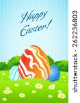 easter greeting card with... | Shutterstock .eps vector #262236803