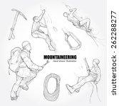illustration of  mountaineering....   Shutterstock .eps vector #262288277