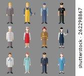 set of people workers in... | Shutterstock .eps vector #262298867