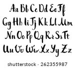 vector hand drawn alphabet.... | Shutterstock .eps vector #262355987