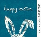 Happy Easter Blue Invitation...