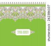 vector vintage seamless border... | Shutterstock .eps vector #262386107