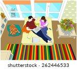 Постер, плакат: Home scene of a