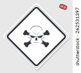 icon skull and crossbones   a... | Shutterstock .eps vector #262531397