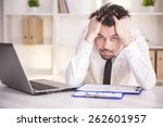 frustrated middle aged... | Shutterstock . vector #262601957