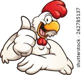 cartoon chicken giving the... | Shutterstock .eps vector #262785137