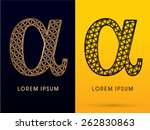 alpha  luxury font  designed... | Shutterstock .eps vector #262830863