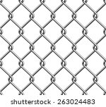 seamless chain fence pattern | Shutterstock .eps vector #263024483