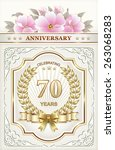 anniversary card 70 years | Shutterstock .eps vector #263068283
