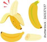 banana | Shutterstock .eps vector #263137157