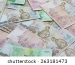 thai baht note display as... | Shutterstock . vector #263181473
