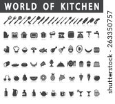vector icons of kitchen and... | Shutterstock .eps vector #263350757