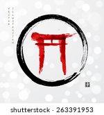 torii gate tattoo - 150×166