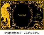 vector template with sign... | Shutterstock .eps vector #263416547