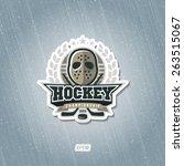 hockey championship logo | Shutterstock .eps vector #263515067