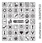 set of packaging symbols in... | Shutterstock .eps vector #263692913