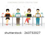 coworking  creative team concept | Shutterstock .eps vector #263732027