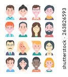 cartoon avatars of young women... | Shutterstock .eps vector #263826593
