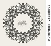 abstract lace pattern... | Shutterstock .eps vector #263888933