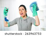 tired frustrated and exhausted... | Shutterstock . vector #263963753