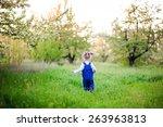 girl in the park runs | Shutterstock . vector #263963813