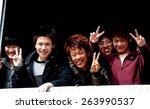 pengzhou  china   february 12 ... | Shutterstock . vector #263990537
