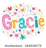 gracie girls name decorative...