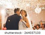first dance bride | Shutterstock . vector #264037133
