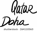 qatar  doha  hand lettered... | Shutterstock .eps vector #264110363