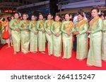 nakhon ratchasima  thailand  ... | Shutterstock . vector #264115247