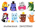 set of cute profession cats  | Shutterstock .eps vector #264155063