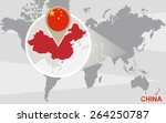world map with magnified china. ... | Shutterstock .eps vector #264250787