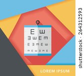 eye test chart flat icon with... | Shutterstock .eps vector #264312593