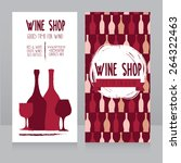 template for wine shop business ... | Shutterstock .eps vector #264322463