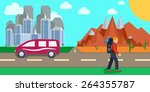 man hiker with backpacks... | Shutterstock .eps vector #264355787